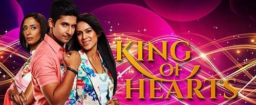 King of hearts July Teasers