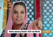 Amma January 2021 Teasers Zee World
