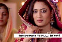Begusarai March Teasers 2021